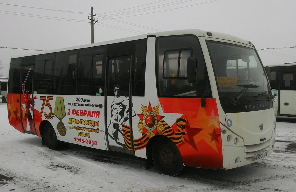 РА «Навсегда» празднично оформила транспорт Волгограда к Великой дате – 2 февраля.